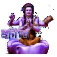 Shiva - Merkur